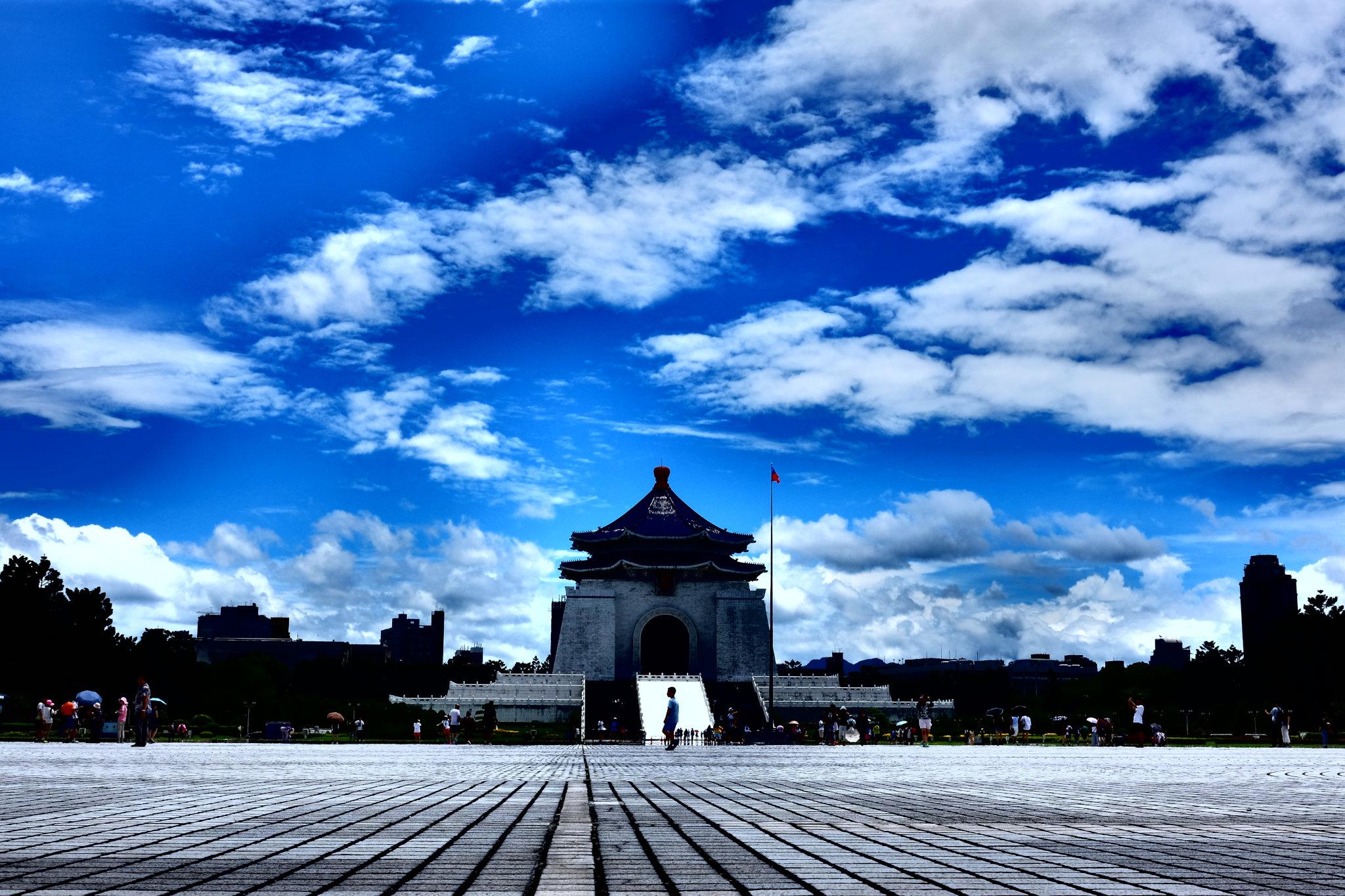 中正記念館