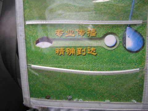 ゴルフ広告