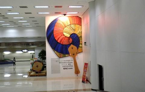 金浦空港1