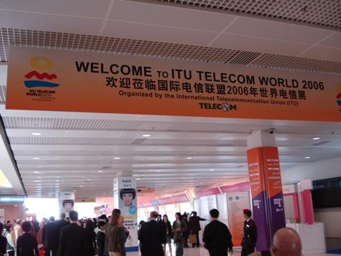 香港展示会1