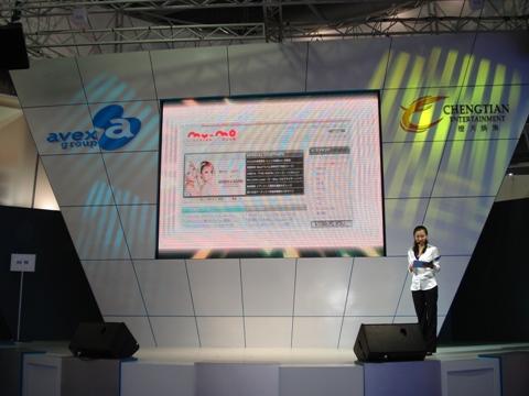 香港展示会3