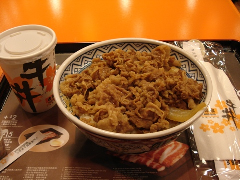 香港牛丼1