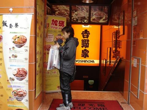 香港牛丼2