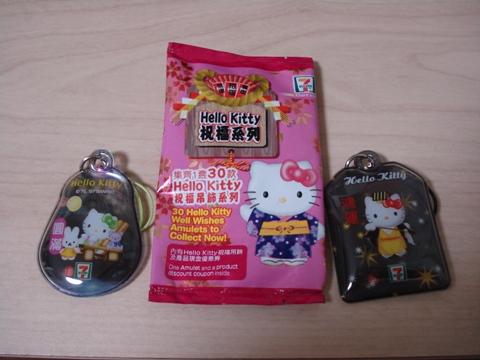 香港7のキティ3
