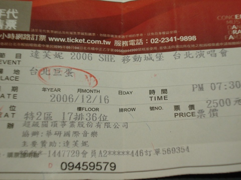 SHEチケット.JPG