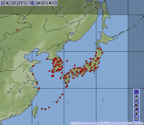 気象庁データ