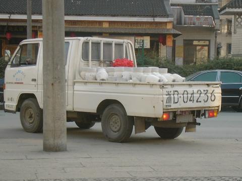 紹興トラック1