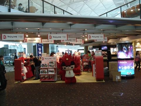 香港空港2
