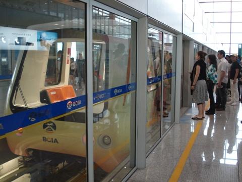 北京空港2