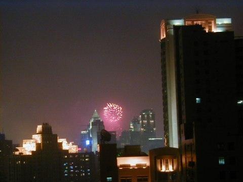 1999年国慶節